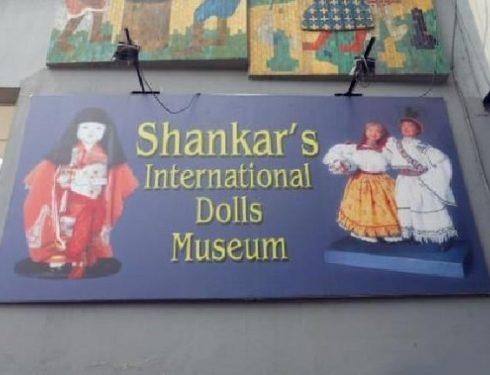 shankar doll museum