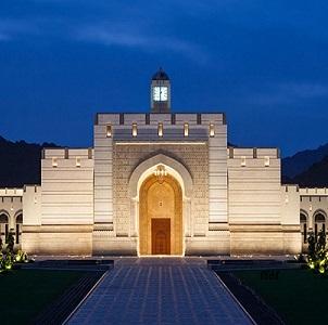 Muscat-City-Tour-Oman-5