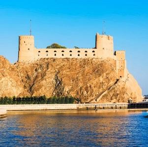 Muscat-City-Tour-Oman-9